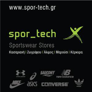 images/2017-04/300x300-banner-sportech