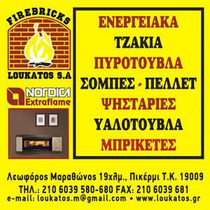 images/banners/15-12/loukatos
