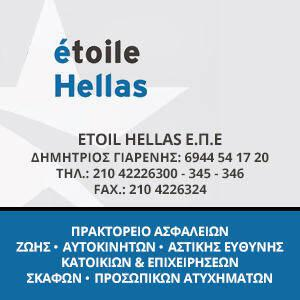 images/banners/16-04/etoile-300-300