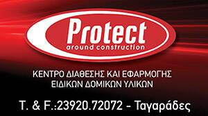 images/banners/16-10/tv1/protect