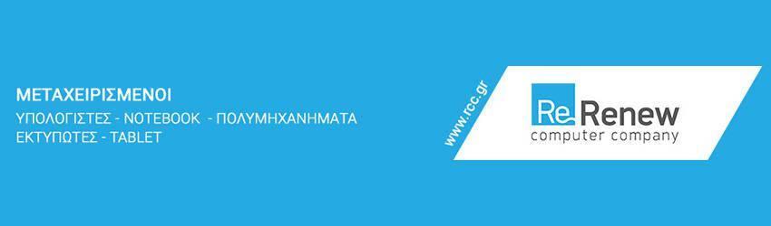 images/banners/17-09/pamebala-main-home-33