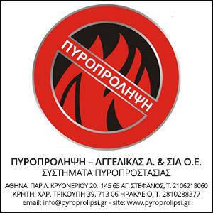 images/banners/pyroprolipsi-ban