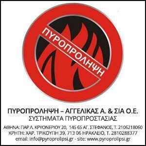 images/banners/pyroprolipsi-ban