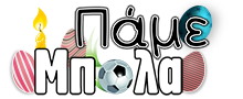 Ερασιτεχνικό Ποδόσφαιρο   Παμε Μπάλα