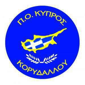 """""""Βράζουν"""" με τη διαιτησία στην Κύπρο Κορυδαλλού"""