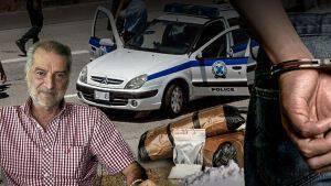 Σοκ: Συνελήφθη ο πρώην πρόεδρος των Τρικάλων Σάκης Καρατζούνης  με 10 κιλά κοκαΐνη !
