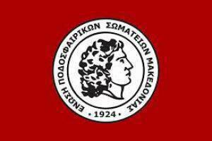 Ολυμπιακός Κυμίνων - ΓΣ Ηλιούπολης 3-0 (vid)