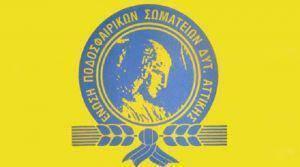 ΕΠΣΔΑ: Απαραίτητα δικαιολογητικά με δήλωση συμμετοχής 2016