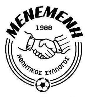 Είχε ψυχή η Μενεμένη, νίκησε με 2-1 την Νίκη Νεοχωρούδας