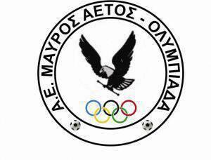 Μαύρος Αετός - Ολυμπιάδας: Αποχώρηση Κτενά