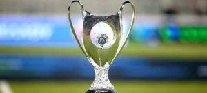 Τι ισχύει για το Κύπελλο Ερασιτεχνών Ελλάδας 2017 - 2018