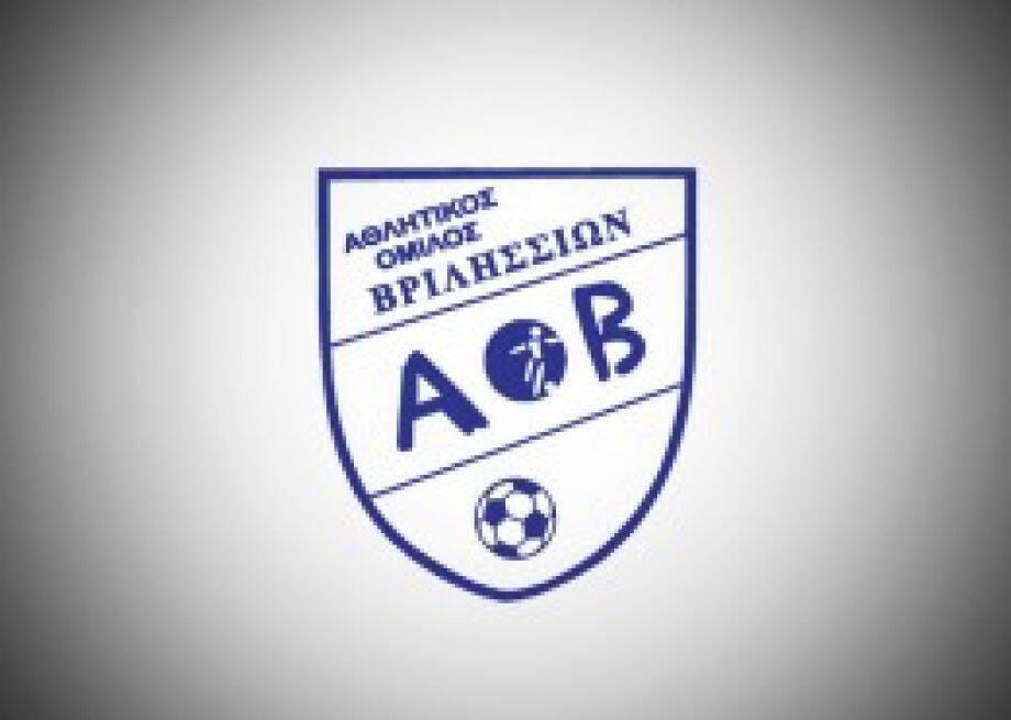 Υπερηχητικά Βριλήσσια, 4-0 την Ανθούπολη!